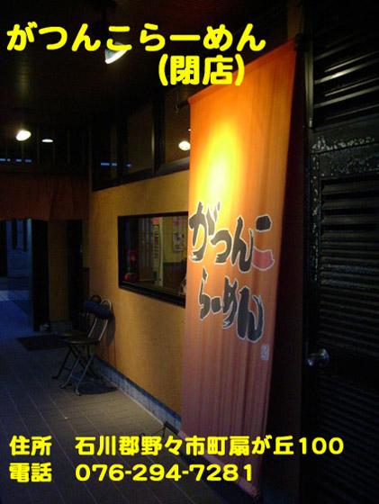 https://cdn-ak.f.st-hatena.com/images/fotolife/d/dreammiminabe53/20010103/20010103023830.jpg