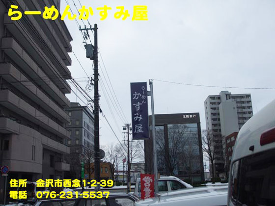 https://cdn-ak.f.st-hatena.com/images/fotolife/d/dreammiminabe53/20010103/20010103023910.jpg