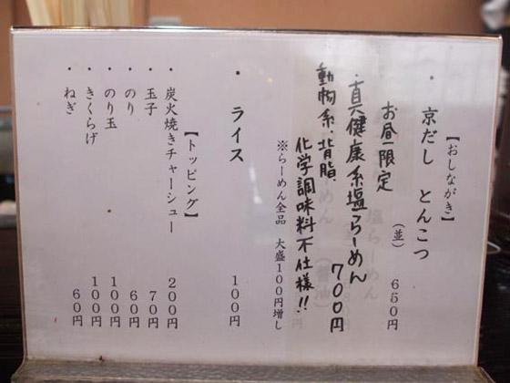 https://cdn-ak.f.st-hatena.com/images/fotolife/d/dreammiminabe53/20010103/20010103023920.jpg