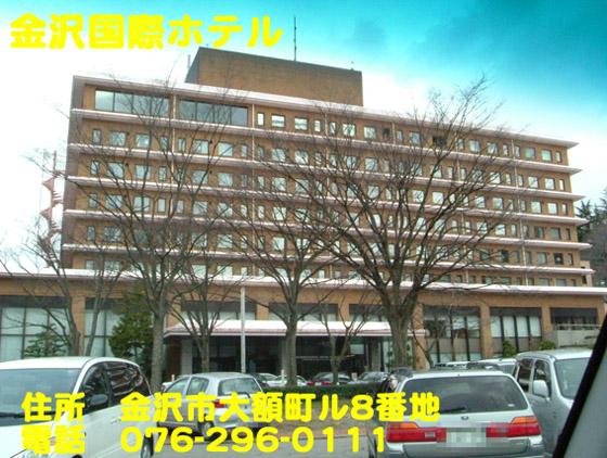 https://cdn-ak.f.st-hatena.com/images/fotolife/d/dreammiminabe53/20010103/20010103024130.jpg