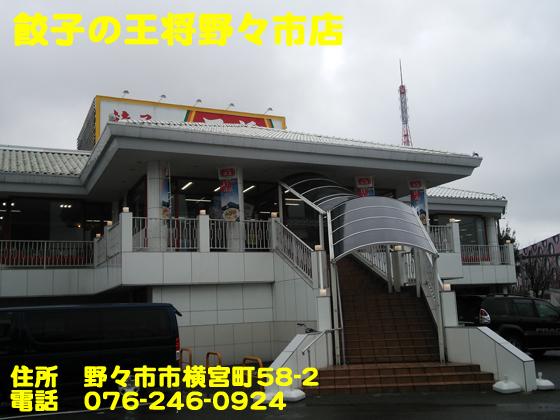 https://cdn-ak.f.st-hatena.com/images/fotolife/d/dreammiminabe53/20010103/20010103024550.jpg