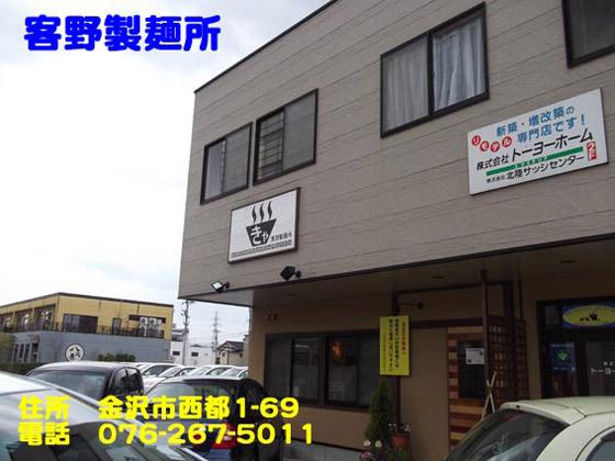 https://cdn-ak.f.st-hatena.com/images/fotolife/d/dreammiminabe53/20010103/20010103025110.jpg