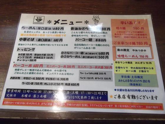 https://cdn-ak.f.st-hatena.com/images/fotolife/d/dreammiminabe53/20010103/20010103025120.jpg