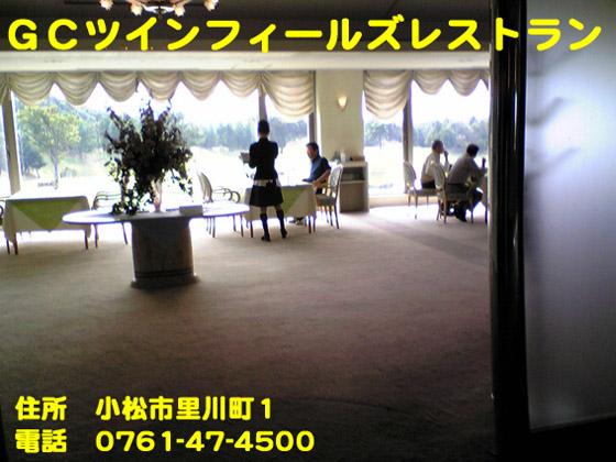 https://cdn-ak.f.st-hatena.com/images/fotolife/d/dreammiminabe53/20010103/20010103030250.jpg