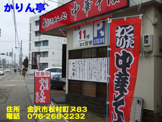 https://cdn-ak.f.st-hatena.com/images/fotolife/d/dreammiminabe53/20010103/20010103030330.jpg