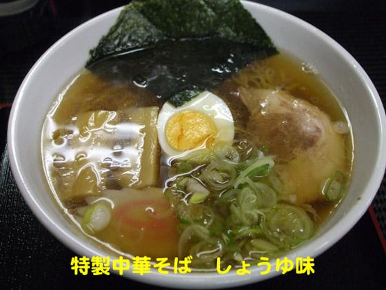 https://cdn-ak.f.st-hatena.com/images/fotolife/d/dreammiminabe53/20010103/20010103030350.jpg