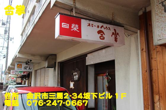 https://cdn-ak.f.st-hatena.com/images/fotolife/d/dreammiminabe53/20010103/20010103030410.jpg