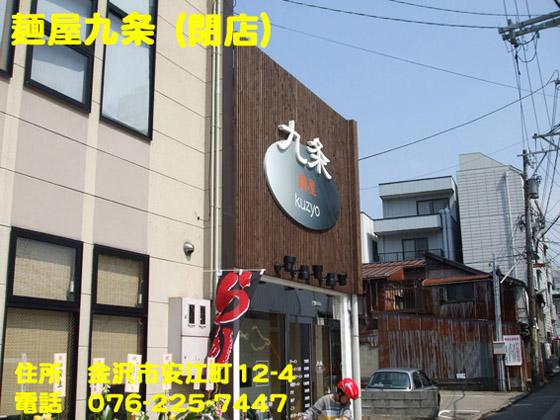 https://cdn-ak.f.st-hatena.com/images/fotolife/d/dreammiminabe53/20010103/20010103030440.jpg