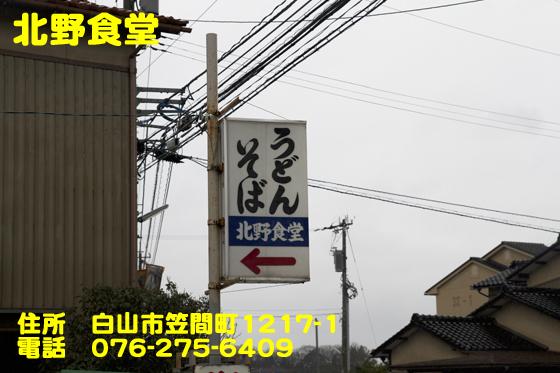 https://cdn-ak.f.st-hatena.com/images/fotolife/d/dreammiminabe53/20010103/20010103030540.jpg