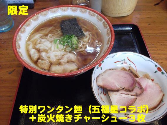 https://cdn-ak.f.st-hatena.com/images/fotolife/d/dreammiminabe53/20010103/20010103030910.jpg