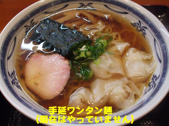 https://cdn-ak.f.st-hatena.com/images/fotolife/d/dreammiminabe53/20010103/20010103031100.jpg