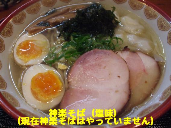 https://cdn-ak.f.st-hatena.com/images/fotolife/d/dreammiminabe53/20010103/20010103031250.jpg