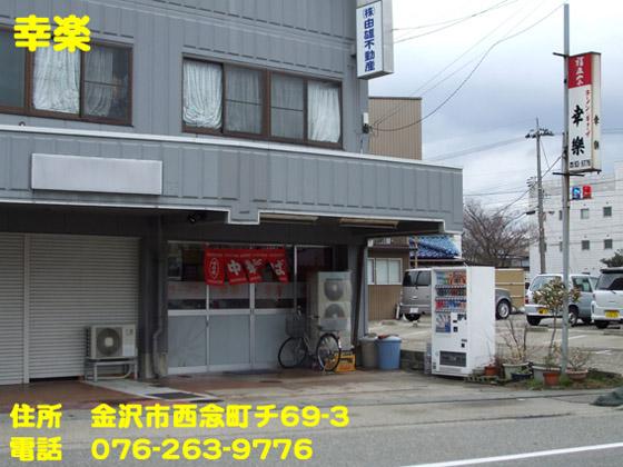 https://cdn-ak.f.st-hatena.com/images/fotolife/d/dreammiminabe53/20010103/20010103031420.jpg