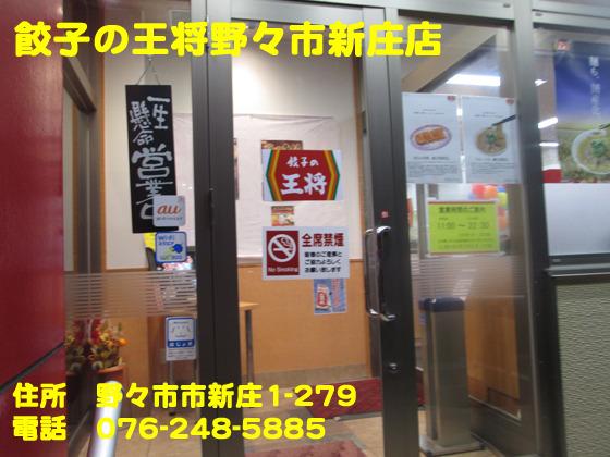 https://cdn-ak.f.st-hatena.com/images/fotolife/d/dreammiminabe53/20010103/20010103031520.jpg