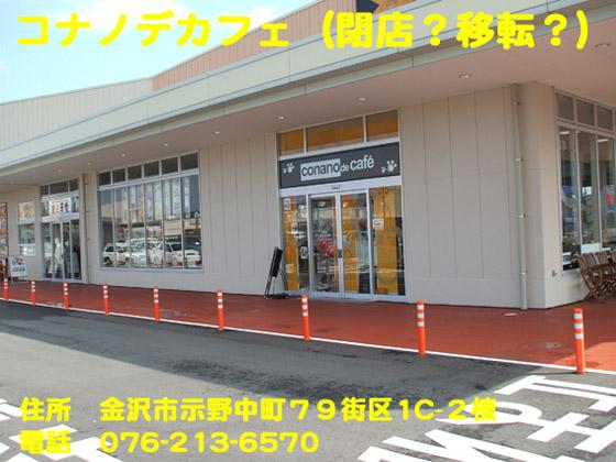 https://cdn-ak.f.st-hatena.com/images/fotolife/d/dreammiminabe53/20010103/20010103031710.jpg
