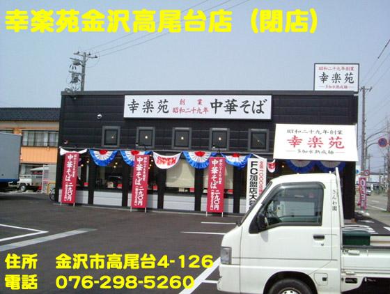 https://cdn-ak.f.st-hatena.com/images/fotolife/d/dreammiminabe53/20010103/20010103031750.jpg