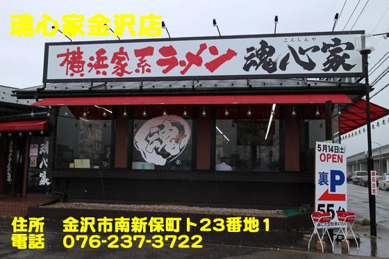 https://cdn-ak.f.st-hatena.com/images/fotolife/d/dreammiminabe53/20010103/20010103031900.jpg