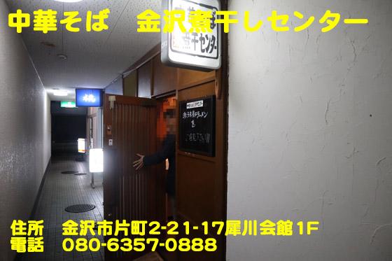 https://cdn-ak.f.st-hatena.com/images/fotolife/d/dreammiminabe53/20010103/20010103031940.jpg