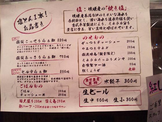 https://cdn-ak.f.st-hatena.com/images/fotolife/d/dreammiminabe53/20010103/20010103032020.jpg