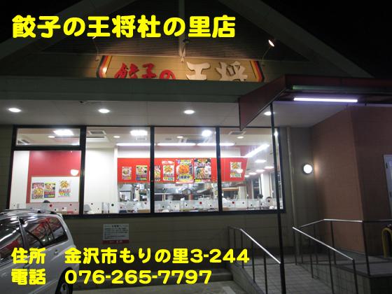 https://cdn-ak.f.st-hatena.com/images/fotolife/d/dreammiminabe53/20010103/20010103032040.jpg