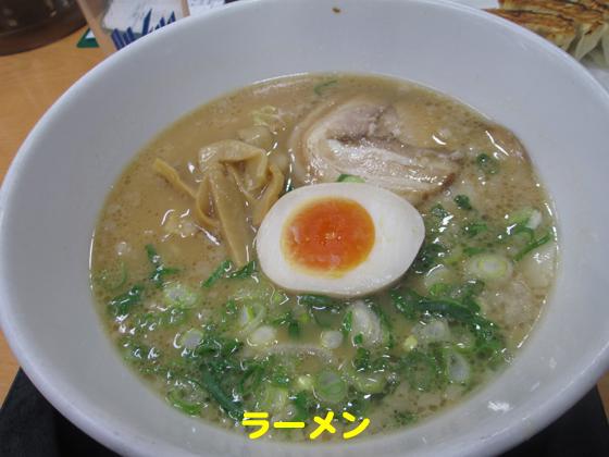 https://cdn-ak.f.st-hatena.com/images/fotolife/d/dreammiminabe53/20010103/20010103032100.jpg