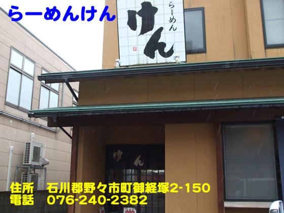 https://cdn-ak.f.st-hatena.com/images/fotolife/d/dreammiminabe53/20010103/20010103032120.jpg