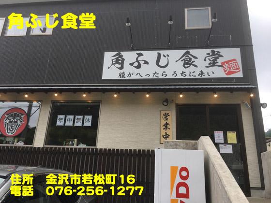 https://cdn-ak.f.st-hatena.com/images/fotolife/d/dreammiminabe53/20010103/20010103032240.jpg