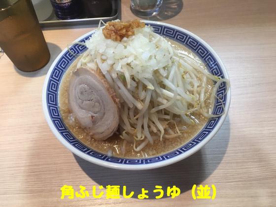 https://cdn-ak.f.st-hatena.com/images/fotolife/d/dreammiminabe53/20010103/20010103032310.jpg