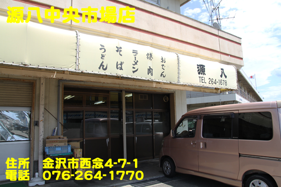 https://cdn-ak.f.st-hatena.com/images/fotolife/d/dreammiminabe53/20010103/20010103032430.jpg