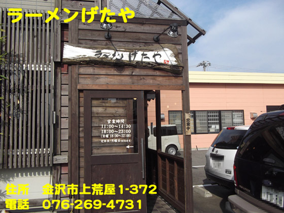 https://cdn-ak.f.st-hatena.com/images/fotolife/d/dreammiminabe53/20010103/20010103032520.jpg