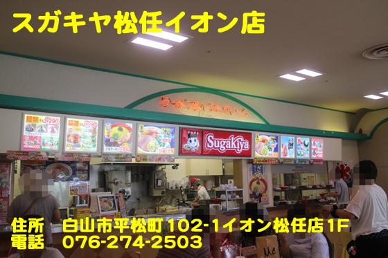 https://cdn-ak.f.st-hatena.com/images/fotolife/d/dreammiminabe53/20010103/20010103033010.jpg