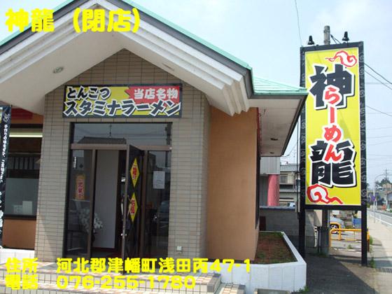 https://cdn-ak.f.st-hatena.com/images/fotolife/d/dreammiminabe53/20010103/20010103033320.jpg