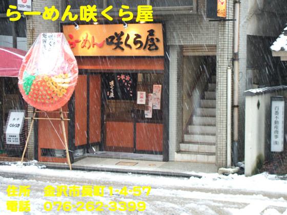 https://cdn-ak.f.st-hatena.com/images/fotolife/d/dreammiminabe53/20010103/20010103033410.jpg