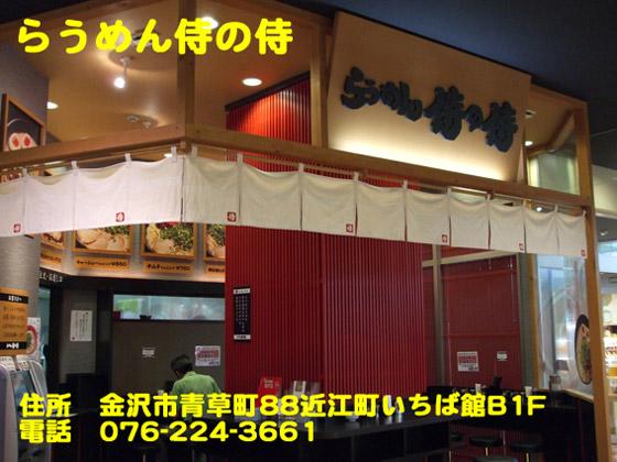 https://cdn-ak.f.st-hatena.com/images/fotolife/d/dreammiminabe53/20010103/20010103033440.jpg