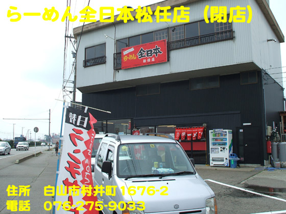 https://cdn-ak.f.st-hatena.com/images/fotolife/d/dreammiminabe53/20010103/20010103033510.jpg