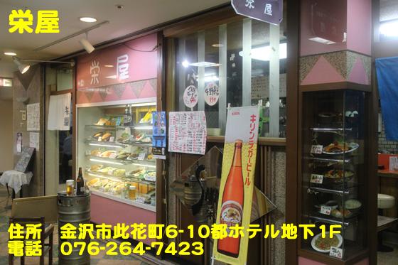 https://cdn-ak.f.st-hatena.com/images/fotolife/d/dreammiminabe53/20010103/20010103033710.jpg