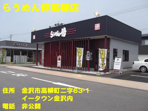 https://cdn-ak.f.st-hatena.com/images/fotolife/d/dreammiminabe53/20010103/20010103033830.jpg