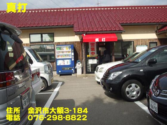 https://cdn-ak.f.st-hatena.com/images/fotolife/d/dreammiminabe53/20010103/20010103033910.jpg