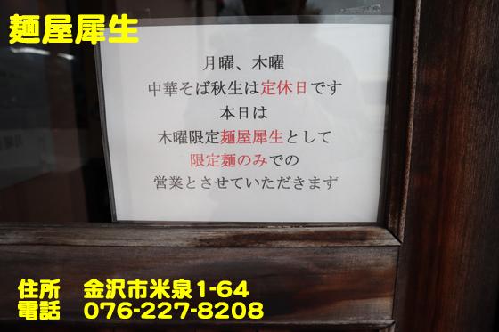 https://cdn-ak.f.st-hatena.com/images/fotolife/d/dreammiminabe53/20010103/20010103034110.jpg