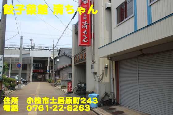 https://cdn-ak.f.st-hatena.com/images/fotolife/d/dreammiminabe53/20010103/20010103034310.jpg