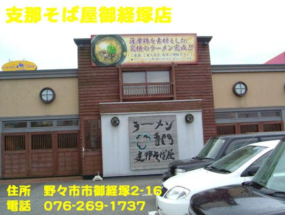https://cdn-ak.f.st-hatena.com/images/fotolife/d/dreammiminabe53/20010103/20010103034440.jpg
