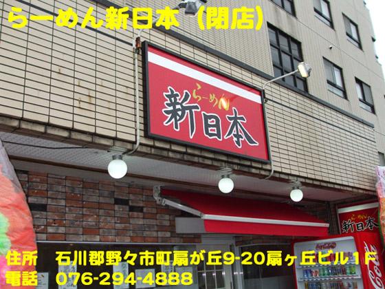 https://cdn-ak.f.st-hatena.com/images/fotolife/d/dreammiminabe53/20010103/20010103034600.jpg