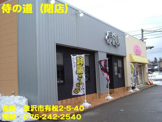 https://cdn-ak.f.st-hatena.com/images/fotolife/d/dreammiminabe53/20010103/20010103034700.jpg