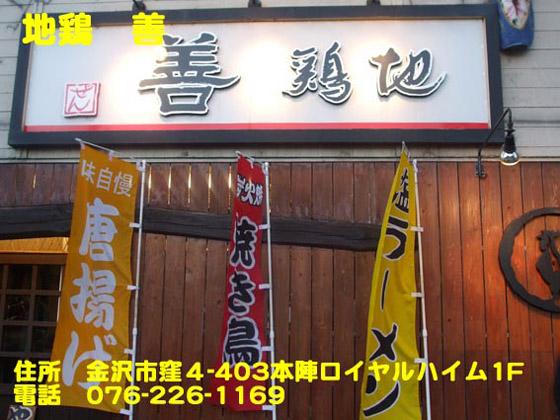 https://cdn-ak.f.st-hatena.com/images/fotolife/d/dreammiminabe53/20010103/20010103034900.jpg