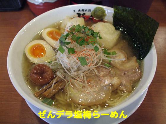 https://cdn-ak.f.st-hatena.com/images/fotolife/d/dreammiminabe53/20010103/20010103034950.jpg