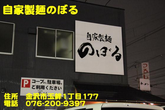 https://cdn-ak.f.st-hatena.com/images/fotolife/d/dreammiminabe53/20010103/20010103035210.jpg