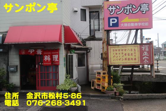 https://cdn-ak.f.st-hatena.com/images/fotolife/d/dreammiminabe53/20010103/20010103035820.jpg