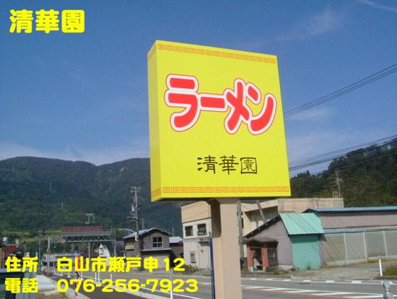 https://cdn-ak.f.st-hatena.com/images/fotolife/d/dreammiminabe53/20010103/20010103035950.jpg