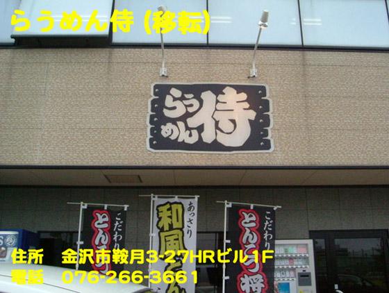 https://cdn-ak.f.st-hatena.com/images/fotolife/d/dreammiminabe53/20010103/20010103040040.jpg