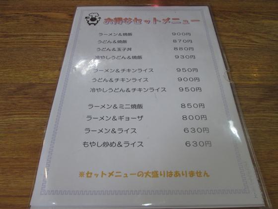 https://cdn-ak.f.st-hatena.com/images/fotolife/d/dreammiminabe53/20010103/20010103040210.jpg